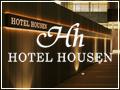 HOTEL HOUSEN 草加